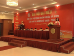 Doanh nhân Thu Sương tại Đại hội Đại biểu Hội Bảo trợ Bệnh nhân Nghèo TP.HCM lần thứ VI nhiệm kỳ (2020 - 2025)